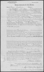 Sarah Marie Johnson's pension application